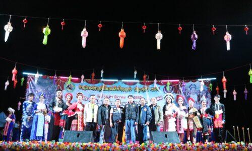 รวมภาพบรรยากาศการแสดงของนักเรียนในเทศกาลปีใหม่ม้ง ประจำปี 2564