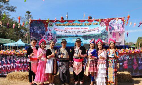 ผู้อำนวยการธนชาต ชาวส้าน ร่วมแสดงพิธีเปิดปีใหม่ม้ง ประจำปี 2564